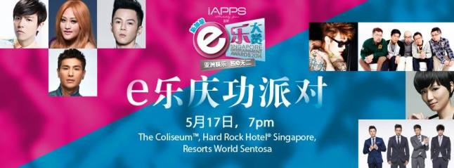 Singapore Entertainment Awards 2014 Celebration Party