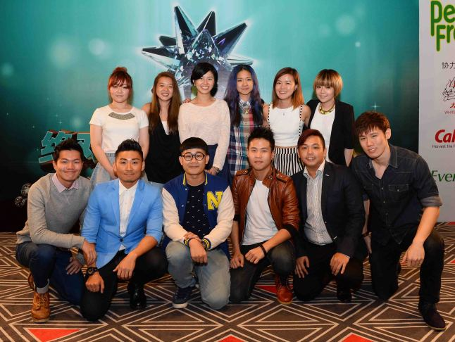 Project SuperStar Top 12 - Credit to MediaCorp