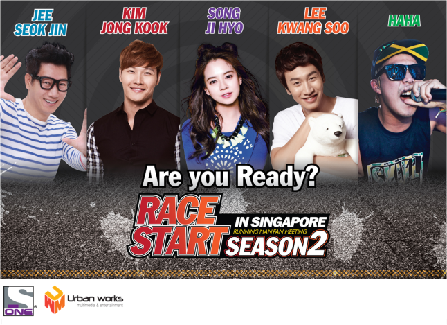 ONE_RUNNING MAN_Race Start Season 2 SG Poster