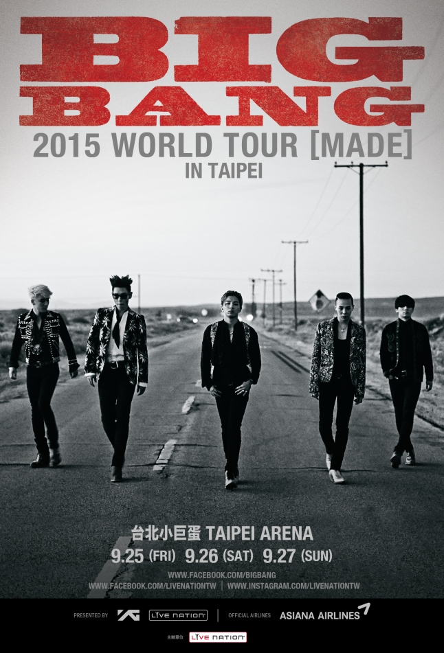 BIGBANG Live in Taipei_52x76cm_poster