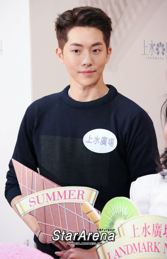 Nam Ju Hyuk-1