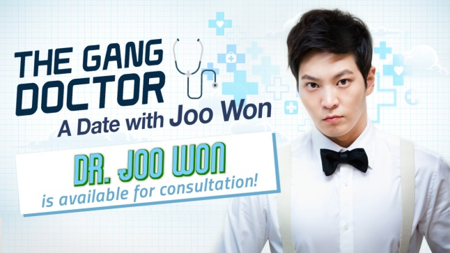 ONE - A Date with Joo Won