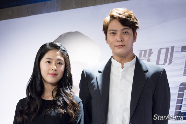 'A Date With Joo Won' -2