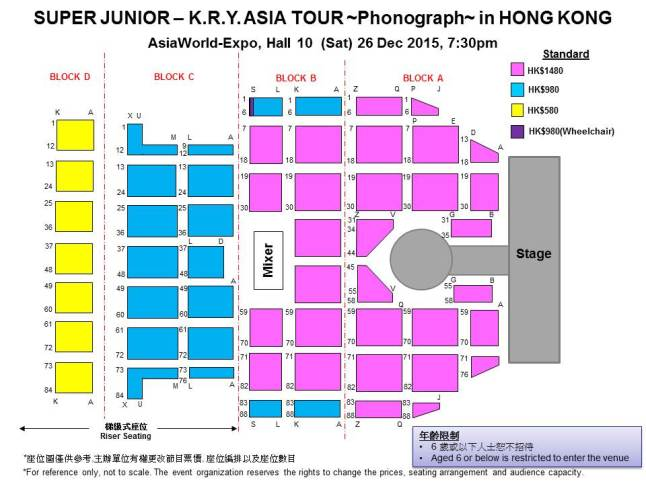 Super Junior KRY 2015_map on web (v.3)