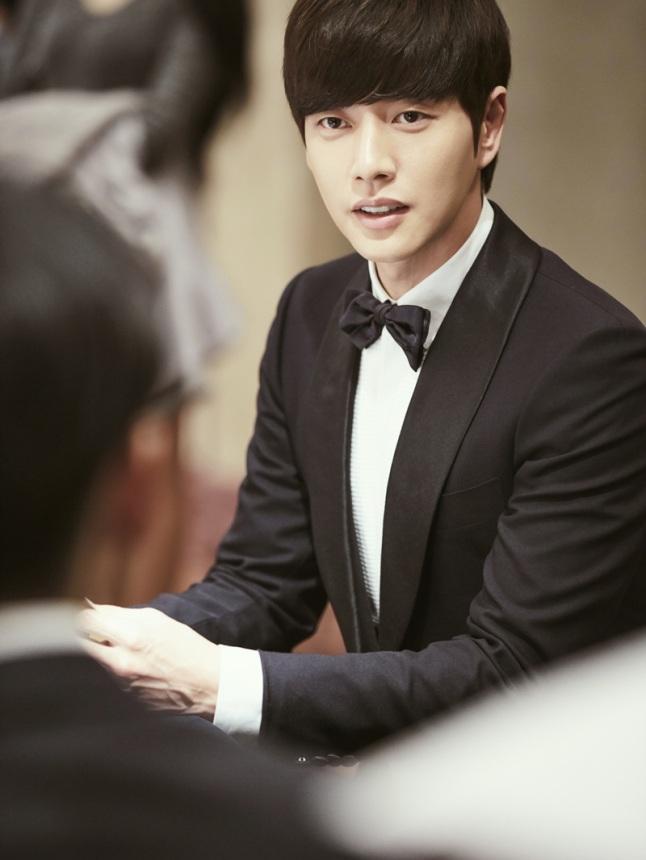 Park Hae Jin_Image 2