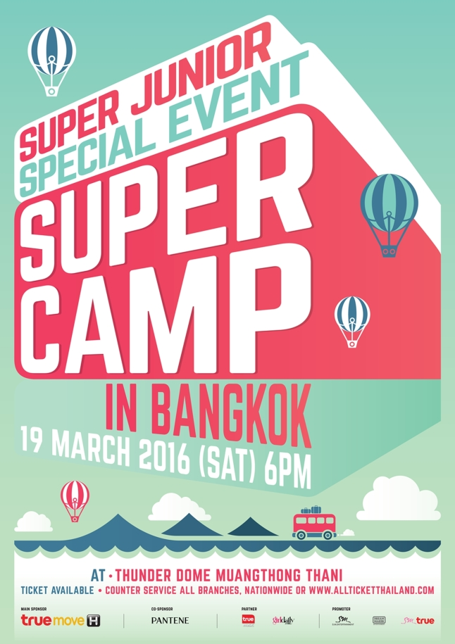 """SUPER JUNIOR - """"SUPER CAMP"""""""