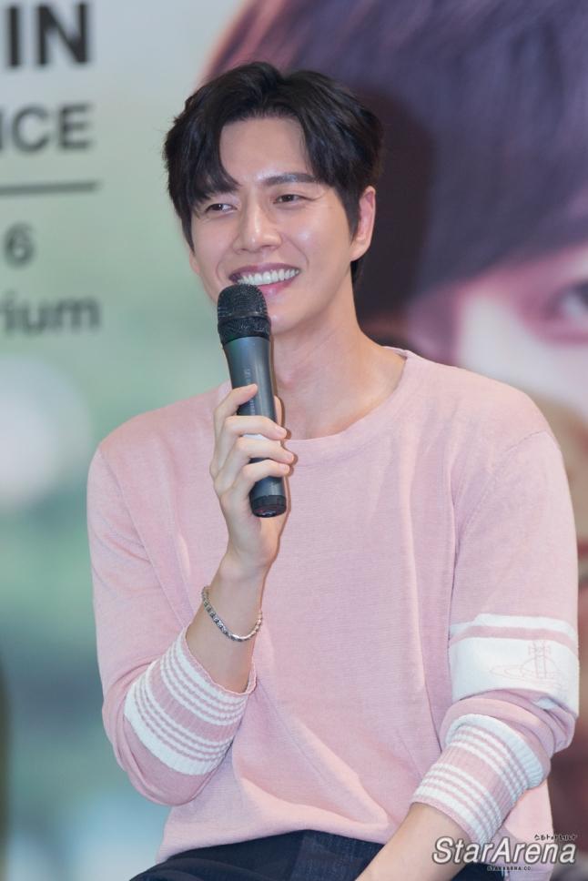 Park Hae Jin-21