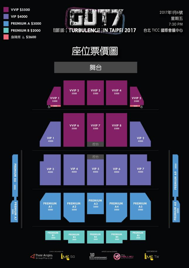 got7-in-taipei-seat-plan