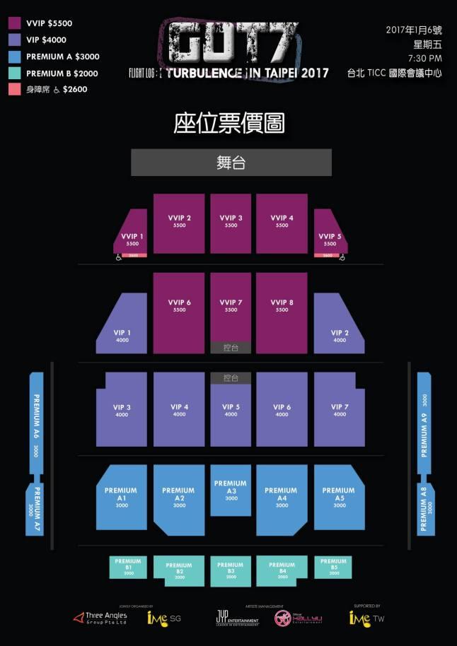 got7-in-taipei-seat-plan