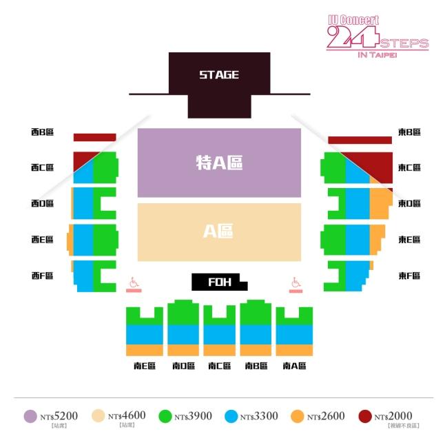 iu-concert-in-tp-seat