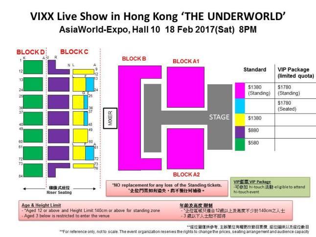 vixx-in-hk-seat-plan