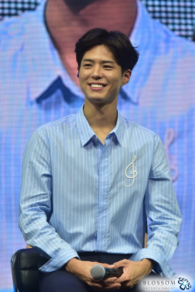 2016-2017-park-bogum-asia-tour-fan-meeting-in-singapore-1