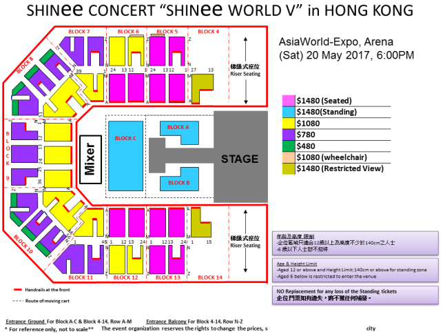 shinee in hk seatplan