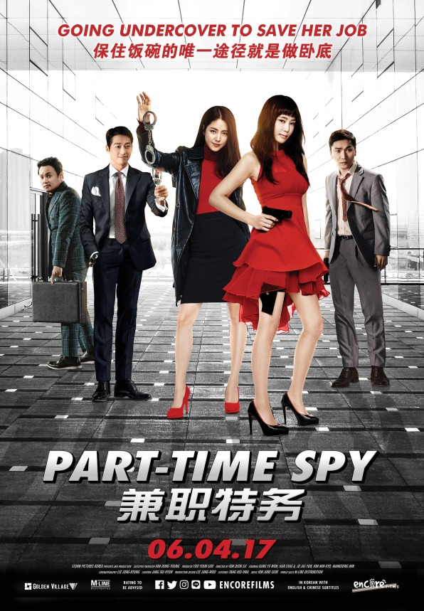 Image result for part time spy movie