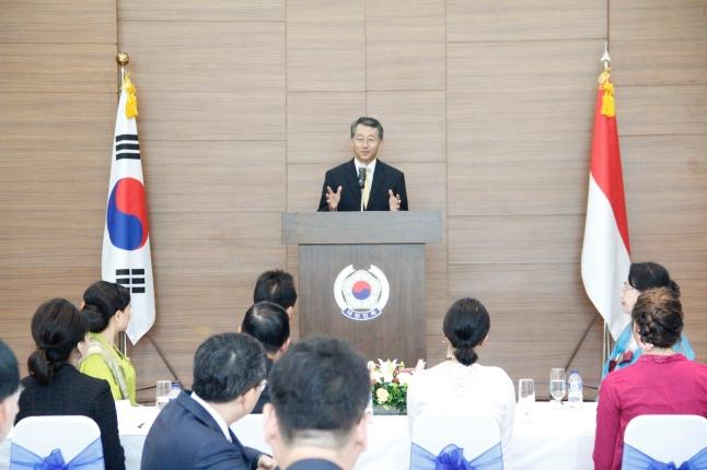 Penganugerahan Gwanghwa Medal kepada Triawan Munaf - 07