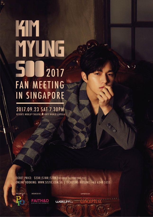 2017 Kim Myung Soo Fan Meeting In Singapore[Press Release]-070817