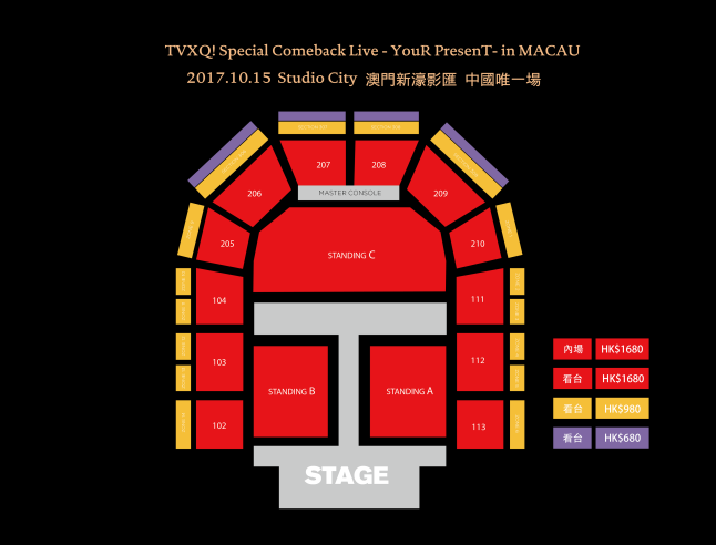 TVXQ_Macau_seating plan_f