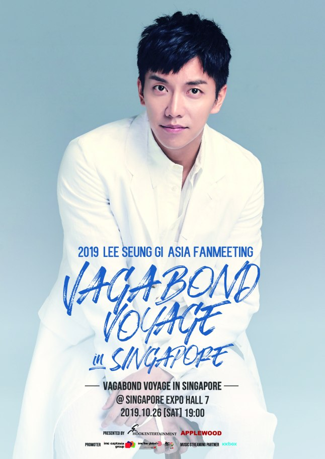 LSG SG Official Poster